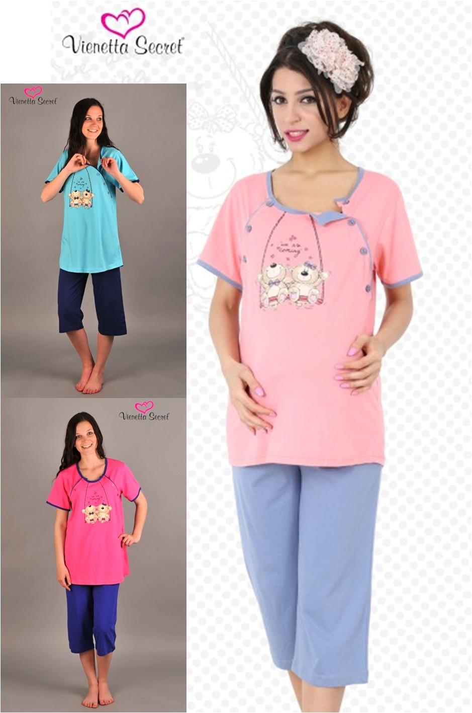 Mateřské pyžamo ke kojení - Na houpačce