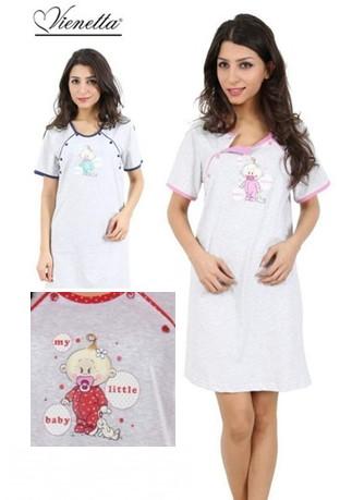 Kojící noční košile s obrázkem - My Little Baby