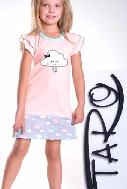 Noční košile - Obláček - dětská - krátký rukáv